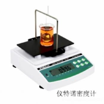 直接测量液体比重的仪器_仪特诺以客户为中心的售后服务赢得认可