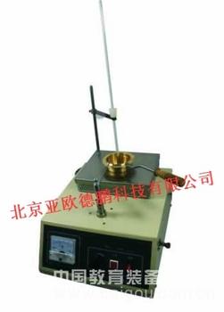 沥青闪点和燃点测定仪/沥青闪点和燃点检测仪/沥青闪点和燃点测试仪