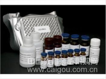人角化细胞内分泌因子(KAF)/双调蛋白(AR)ELISA Kit 北京