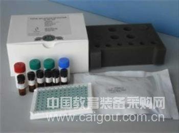 48T/96T 人ω干扰素(IFN-ω)ELISA试剂盒 价格