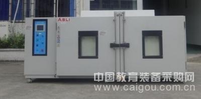 优质热循环试验箱报价 大型恒定湿热试验箱厂家