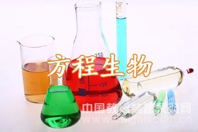 进口Ampholine两性电解质 PH 6-9最新报价