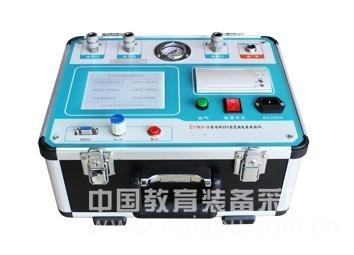 全自动SF6密度继电器校验仪 SF6密度继电器校验仪
