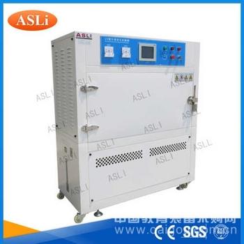 紫外线碳弧灯试验箱节能减排