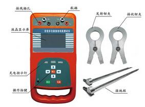 双钳口接地电阻测试仪(0.01Ω~200Ω) wi106958