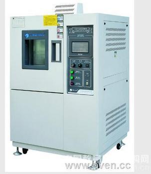 茂名小型超低温试验箱