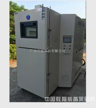 潮州提篮式(两箱)温度冲击试验箱