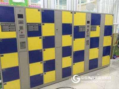 北京 IC智能卡商场电子存包柜批发