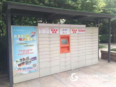 北京热销12门自编密码电子存包柜