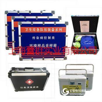 化学中毒个体防护装备箱 中毒处置类 化学中毒个体防护装备箱