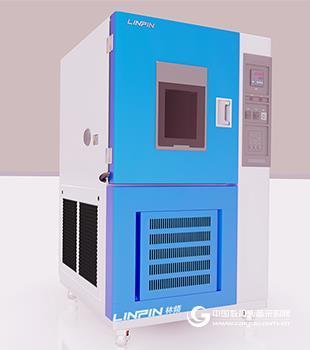 超低温冰箱产品说明 上海温度检测箱哪家好 低温实验装置直销