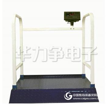 电子体重秤/医用体检秤HLZ-54