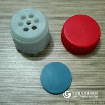 杭州斯晨 丁基锂瓶 蓝盖试剂瓶