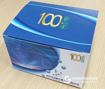 大鼠单胺氧化酶(MAO)ELISA试剂盒