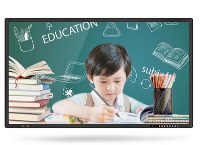 互动教学一体机