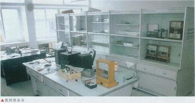 HS-Z6型物理准备室