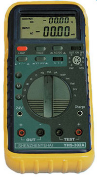 YHS-202 自动化仪表现场仿真器