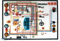 东风EQ1090、解放CA1092型电动程控示教板