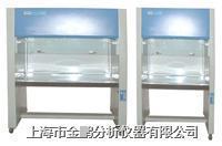 CZN系列医用(垂直)净化工作台