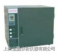 105-0AS型不锈钢内胆数显鼓风干燥箱