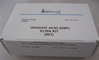 腹泻性贝类毒素(DSP)检测试剂盒