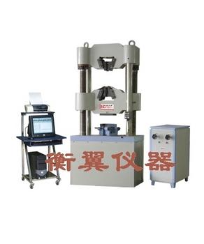 微机屏显液压万能材料试验机