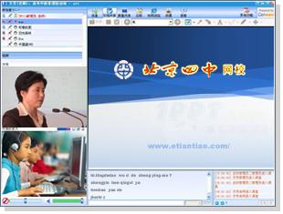 视频发布点播系统