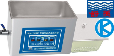 舒美牌KQ2200DE台式数控超声波清洗器