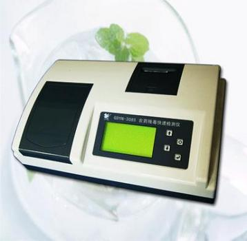 八通道农药残毒快速检测仪/农残仪