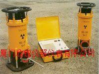 X射线探伤机XXQ-3005/C