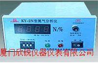 KY-2N高氮分析仪KY-2N测氮仪