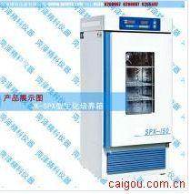 250L生化培养箱-不锈钢内胆型