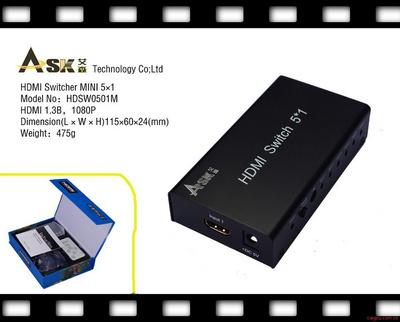HDMI切换器五切一