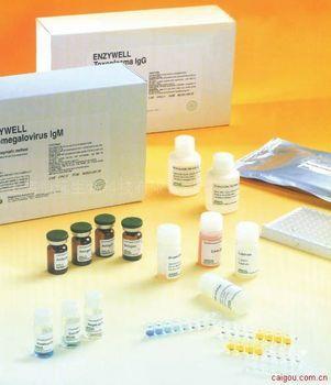 人钙调磷酸酶ELISA试剂盒