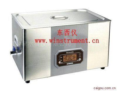 数控浸油煮沸槽