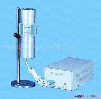 ZHGY-5低压钠灯