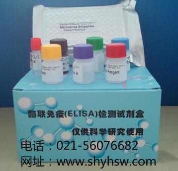 人低密度脂蛋白受体(LDLR)ELISA Kit