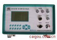 烟气综合分析仪