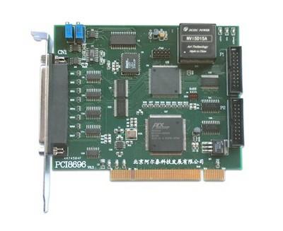 供应PCI数据采集卡PCI8696