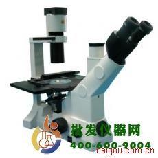 生物显微镜(二波段荧光)