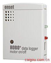U9-004马达(开/关)数据记录器