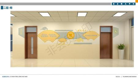 嘉冠-校园文化设计施工一站式服务