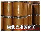 供应L-(-)-二对甲基苯甲酰酒石酸(一水物)