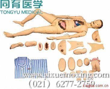 高级全功能护理训练模拟人(男性)