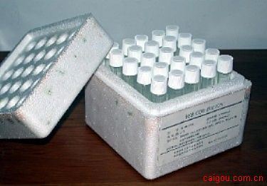 人的神经生长因子Elisa试剂盒,NGF试剂盒