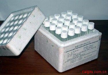人基质金属蛋白酶7Elisa试剂盒,MMP-7试剂盒