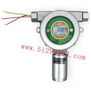 溴甲烷检测仪/在线式溴甲烷检测仪/固定式红外溴甲烷检测仪  DP-CH3Br-1