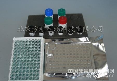 大鼠水通道蛋白0(AQP-0)ELISA试剂盒代测/ELISA Kit检测