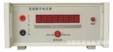 直流数字电压表/数字电压表  型号:HAD-ZYB-1A
