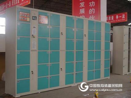 北京电子存包柜, 36门刷卡存包柜